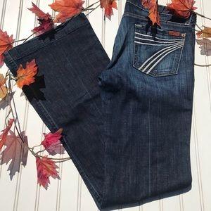 7FAMK Infamous Dojo Jeans in Dark Wash Long